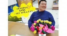[문화지원팀] 사회적응훈련실 …