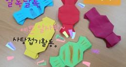 [문화지원팀] 사회적응훈련 -…